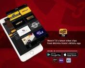 image of wsu tv app screen